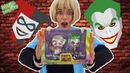 КУИНСИ и рецепт идеального злодея! Распаковка Харли Квинн и Джокера!