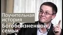 МОЩНАЯ история как Бог ведет по жизни Александр Шевченко
