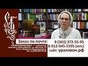 Отзыв о Жизнеописании свт Игнатия Брянчанинова_3
