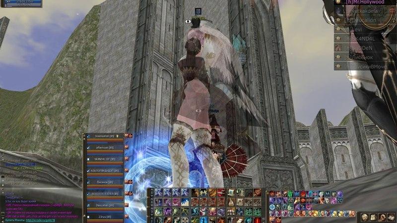 Rune Siege Scryde x1000 04 02 2018