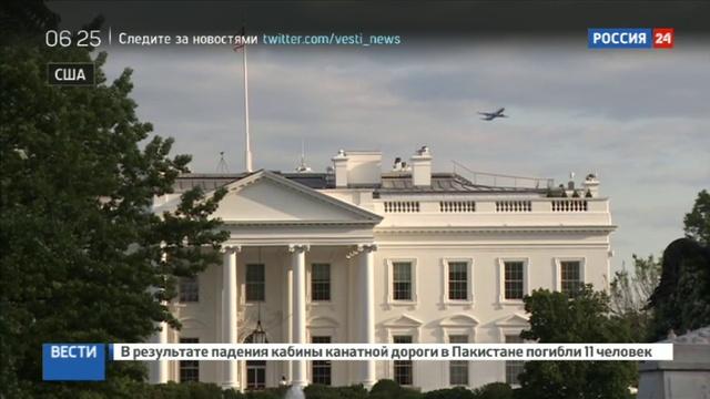 Новости на Россия 24 • Белый дом: американские СМИ слишком заняты мифическим российским следом