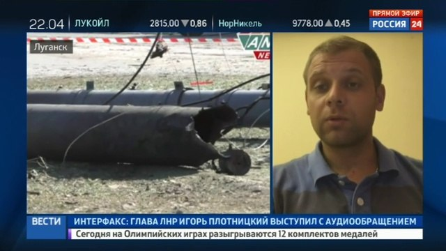 Новости на Россия 24 • Покушавшиеся на главу ЛНР использовали до 15 килограммов тротила