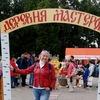 Nadezhda Konova