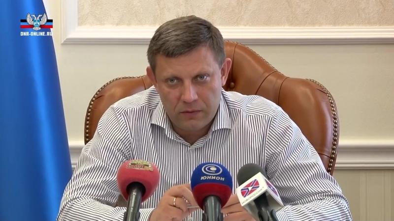 Александр Захарченко провел рабочее совещание с перевозчиками Республики.