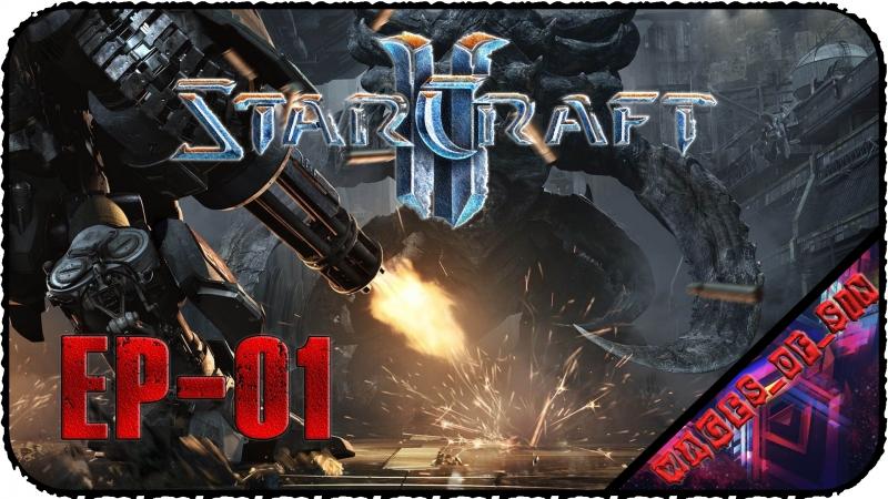 StarCraft II [EP-01] - Стрим - Кастомные карты, новички в игре