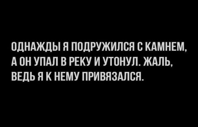 Стас Фараонов  