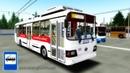 OMSI 2 Trolley VZTM 5280 based on model LiAZ