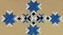 Hand Embroidery Border Design Вышивка Орнамент