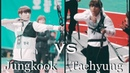 Jungkook vs Taehyung SKILLS Funny Differences Styles !