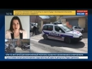 Россия 24 - Игиловец, захвативший французский магазин с людьми, начал стрелять - Россия 24