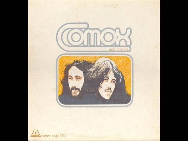 Comox And Friends - Sunrise Sunshine Sunset Suit (Canada1974)