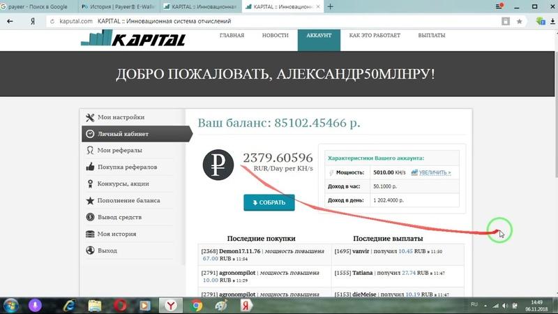 как заработать 150 тыс рублей за месяц в 2018 году