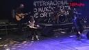 BellónMaceiras Quinteto María López Festival de Ortigueira 2014 Muiñeira de Pontesampaio