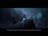 Магистр Дьявольского культа / Mo Dao Zu Shi 13 серия — Проклятое место (rus sub)