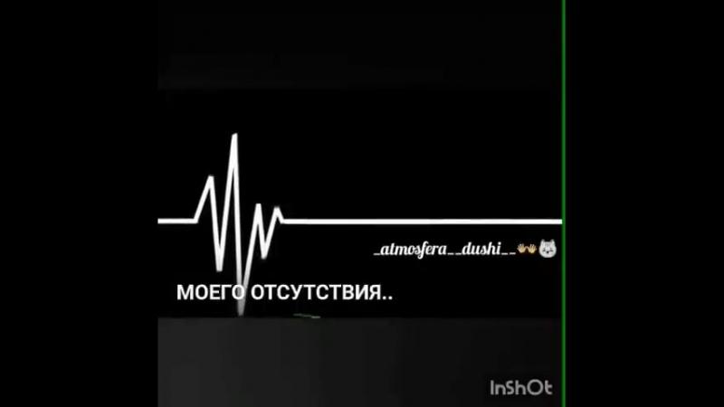 2018_10_14_02_45_40_597_26__love__26_love.mp4