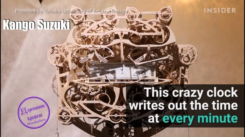 Японский студент Kango Suzuki сделал часы, которые записывают время каждую минуту.
