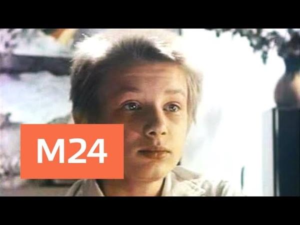 Тайны кино: Выше Радуги - Москва 24