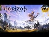 Horizon Zero Dawn PStream #7