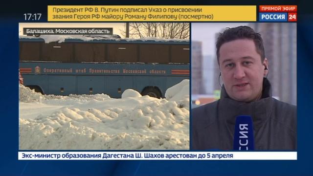 Новости на Россия 24 • Вонь полигона Кучино зарегистрируют новые датчики