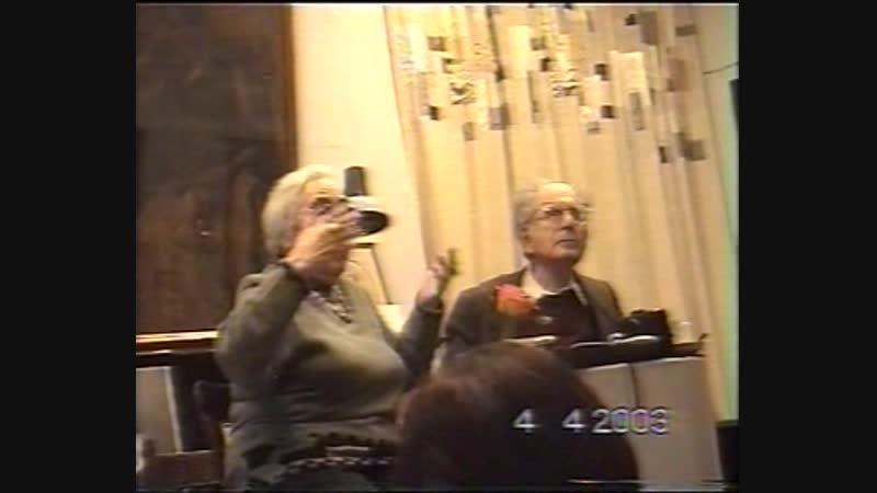 Лекция 04.04.2003Г.С. Померанц и З.А. Миркина