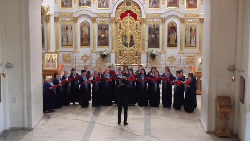 Камерный хор Подмосковье Ступинской филармонии