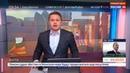 Новости на Россия 24 • Территорию опережающего развития Южная Якутия планируют увеличить