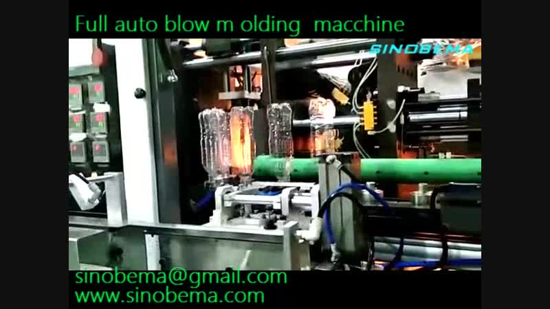 2 cavity full automatic stretch blow molding machine