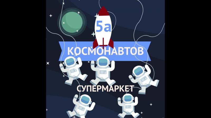 Два апрельских открытия! Космонавтов, 5а и Ландера, 38. Приходите!