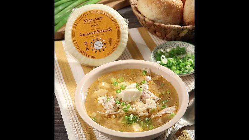 Куриный суп с кавказским сыром