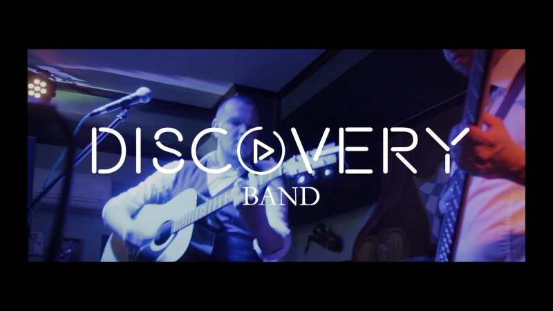 DISCOVERY   Леприконсы Хали - Гали