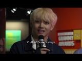Интервью с BTS в музее Грэмми