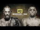 McGregor vs Diaz - Full Both Fights HD