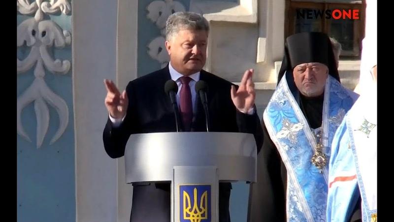 Покров Пресвятой Богородицы отмечают православные в Киеве Автокефалисты Петра Порошенко ждут томос на Софиевской площади 14 10 2018