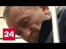 Бывшего башкирского прокурора-взяточника оставили под арестом - Россия 24