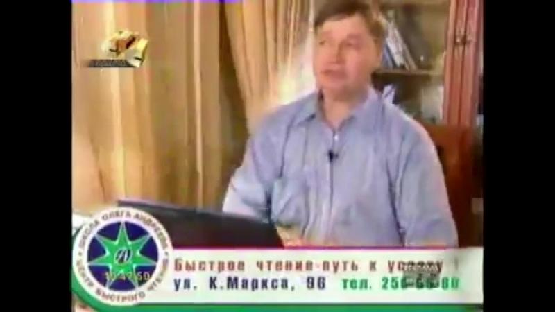 Реклама (СТС-Прима, 26.03.2009)