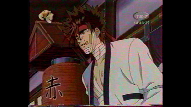 СТС ТВ-7 20 марта 2006 -17- 14ч30м-14ч52м Самурай Икс - Меч Химуры против меча Дзамба