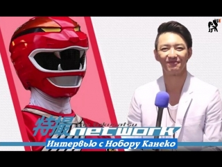 [dragonfox] Interview with Noboru Kaneko (RUSUB)