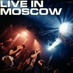 Каспийский Груз альбом LIVE in Moscow