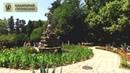 Санаторий Гурзуфский отдых с лечением в Гурзуфе Большая Ялта