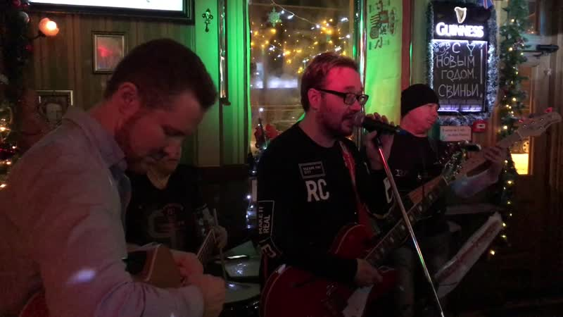 My Day Off - People are strange (The Pub 04.01.2019)