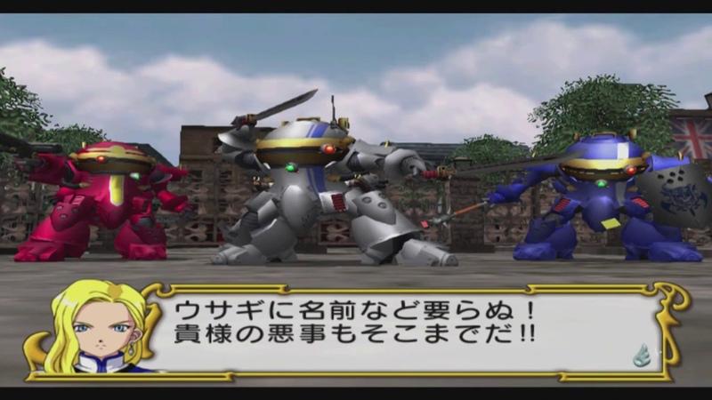 PS2 On PS3 Sakura Taisen サクラ大戦 3 Part 5 Launch Battle Tutorial SMSD PH