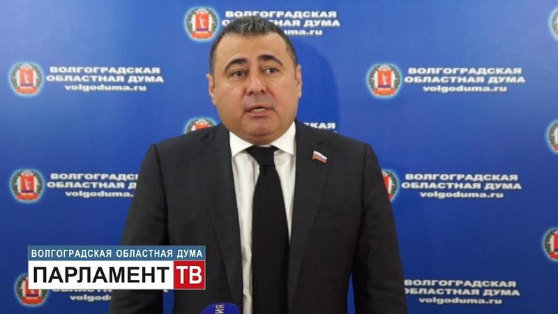 Об участии Волгоградской области в реализации нацпроектов (Р. Шарифов)