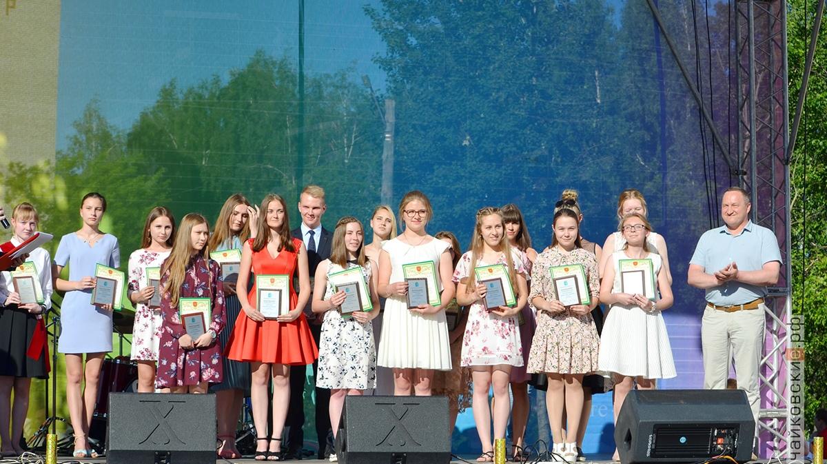 Большой выпускной, День молодежи, Чайковский, 2018 год