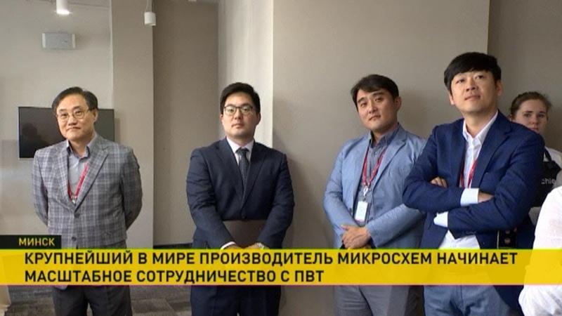 Крупнейший в мире производитель микросхем из Кореи будет сотрудничать с ПВТ