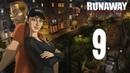 Прохождение Runaway 3: Поворот судьбы - Часть 9 - Финал (на русском языке, без комментариев)