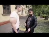кирилл_терешин_руки_базуки_и_жорик_вартанов.