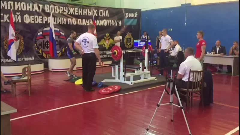 Жим 137,5 кг, ФПР, г. Севастополь ноябрь 2018 г