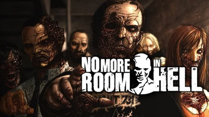 Нежданные зомби - No More Room In Hell №18