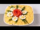 Салат «Цветочная фантазия»