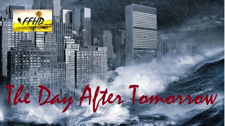 Послезавтра The Day After Tomorrow (2004)